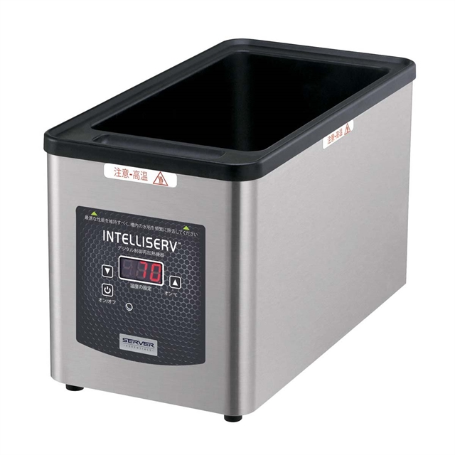 IntelliServ 100V | Japan